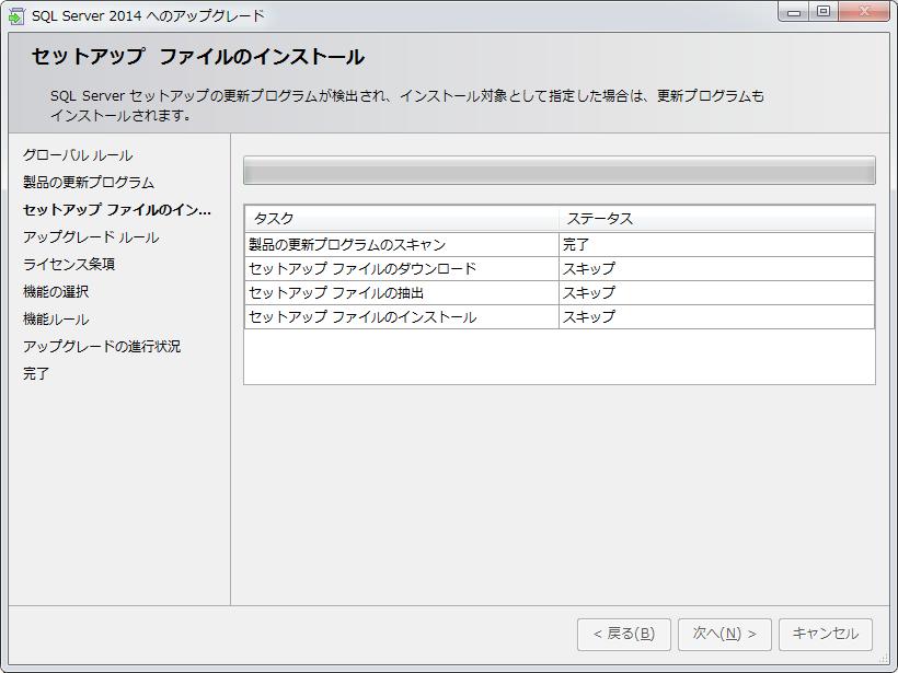 インストールする必要があるのはSQL Server 2012 ExpressとSQL Server 2012 Management Studio  Express ( SSMSE )の2種です。ここからまとめてダウンロードできる。