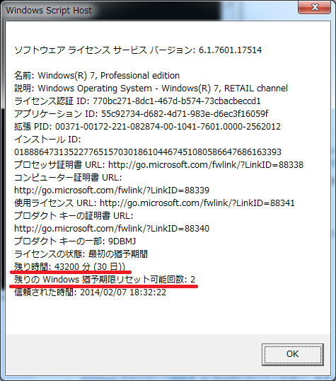 windows server 2016 評価 版