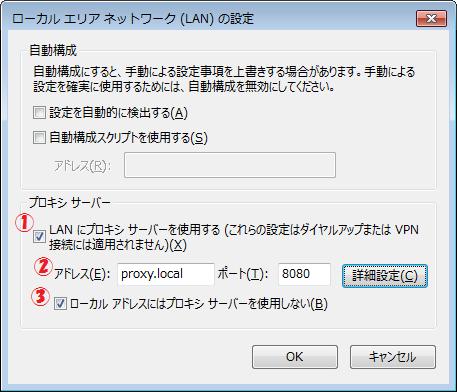 ネットワーク した この 自動 検出 の を プロキシ で 設定 できません