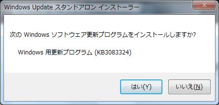 windows update  できない windows7