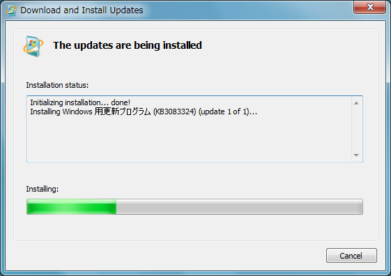 Windows Update の画面が英語表記になり、Windows Update もできない ...